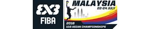3X3 FIBA ASIA 2016 – MALAYSIA